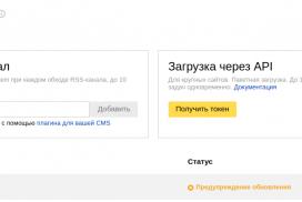 """Как подключить """"Турбо-страницы"""" в мобильную поисковую выдачу Яндекса 3"""