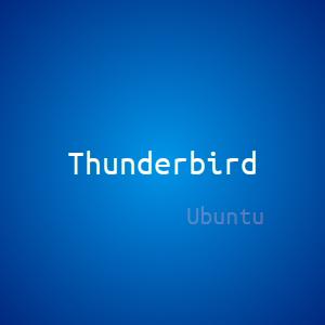 Как установить Thunderbird 60 в Ubuntu 18.04