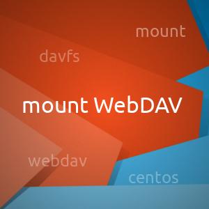 Монтируем WebDAV в CentOS 7 на примере Яндекс.Диск