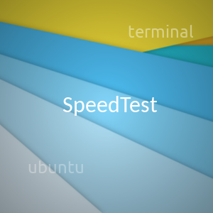 Проверка скорости интернет соединения через терминал в Ubuntu