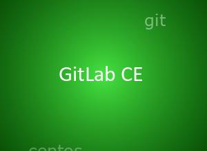 Установка GitLab CE на Centos 7