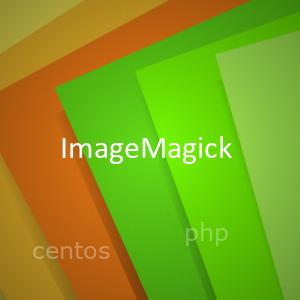 Установка ImageMagick для PHP в CentOS 7