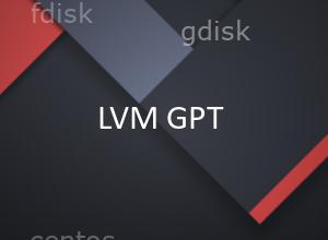Расширить LVM-диск для GPT таблиц раздела на Centos 7