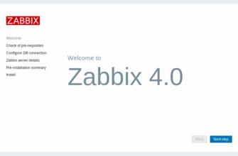 Установка Zabbix 4.2 и MySQL-сервер Percona 8 на Centos 7