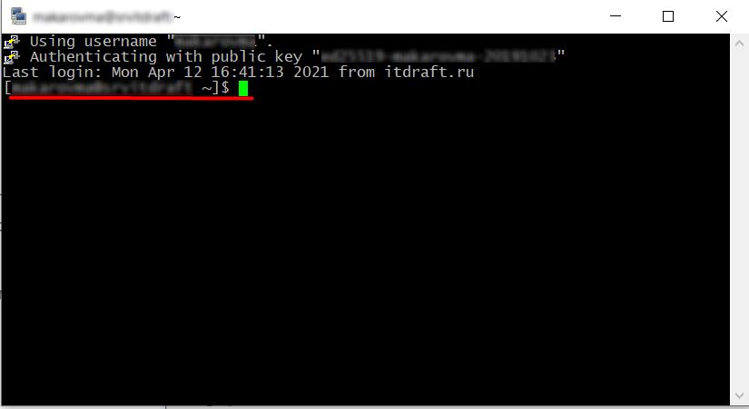 Создаем SSH-туннель с помощью Putty / Kitty 7