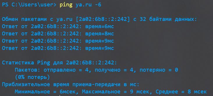 Настраиваем IPv6 от Ростелеком в роутере Mikrotik 10